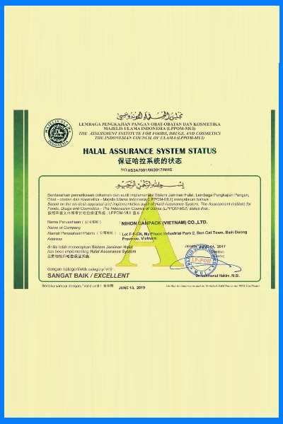 Certificate of  HALAL Indonesia